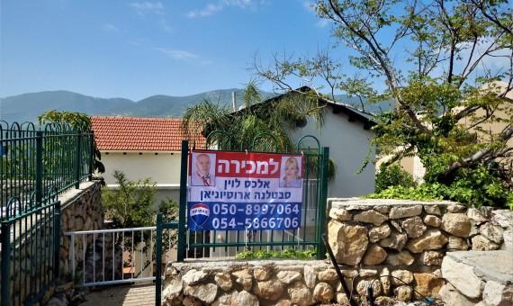 , למכירה בכפר חנניה וילה 5 חדרים